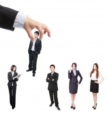 Finding Good Employees- Making It Easier For Everyone
