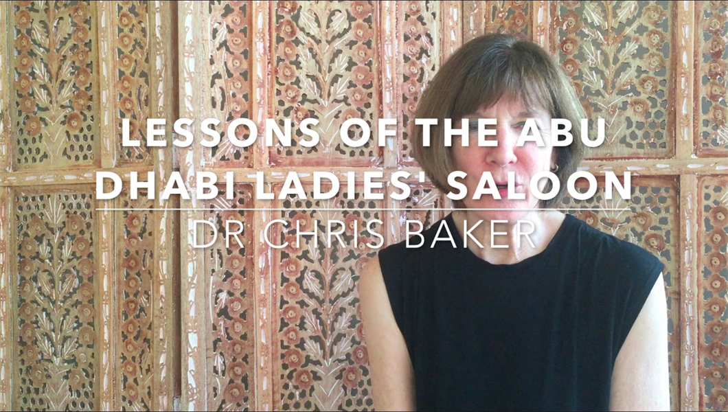 Lessons of the Abu Dhabi Ladies' Saloon