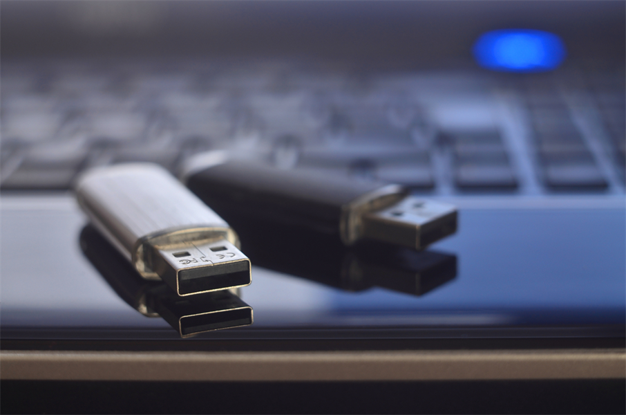 The Easiest Way of USB Partition Recovery