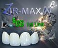 Burbank Dental Laboratory The Most Translucent Zirconia Yet!